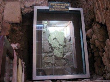 marker-stone-exact-birth